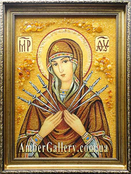 Seven-arrow icon