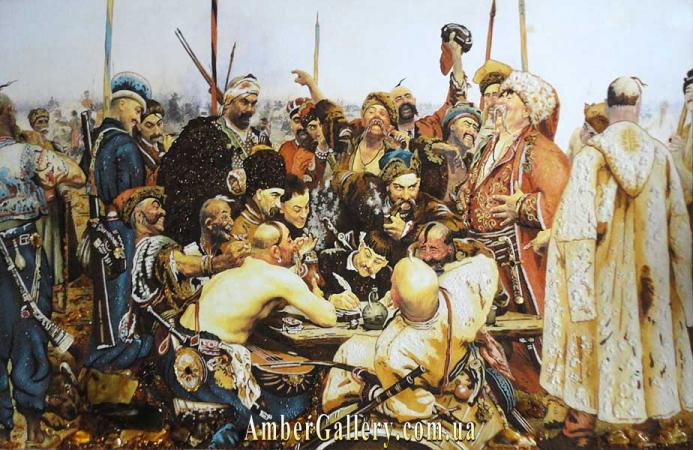 Письмо запорожцев турецкому султану (Казаки) (32)