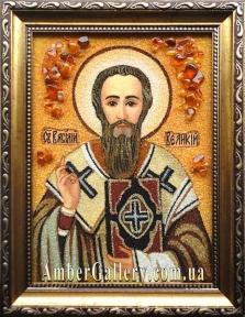 Василий (1)