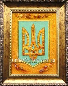 Герб Украины (10)
