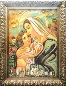 Св.Семья (Св.Родина) (14)