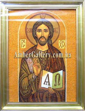 Иисус (s21)