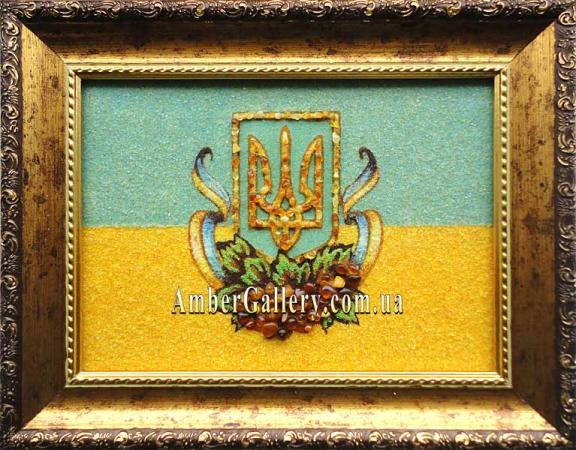 Прапор и Герб Украины (32)