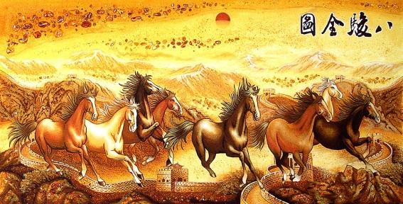 Табун лошадей. Китайская стена (32)