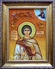 Виталий (1)