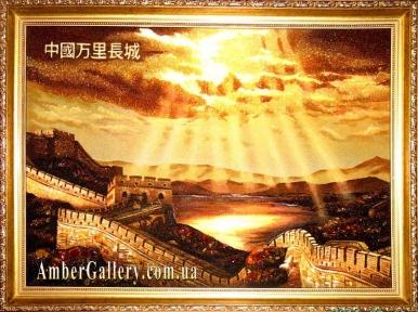 В.Китайская стена (7)